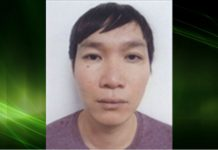 Thianh Nguyen was last seen in the Lawn Central area of Telford