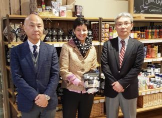 Masahiko Sugiyama, president of Minato Shokai; Helen Graham, of the Ludlow Nut Co; Shoji Watanabe, general manager of Minato Shokai
