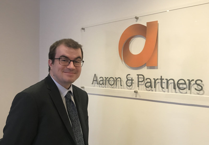 Thomas Wardle, newly appointed Wills, Trusts and Tax solicitor at Aaron & Partners